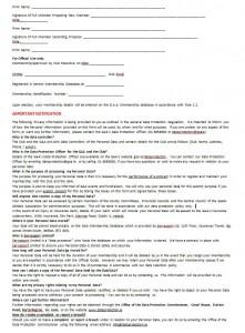 membership form P2